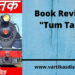 Book Review Tum Tak